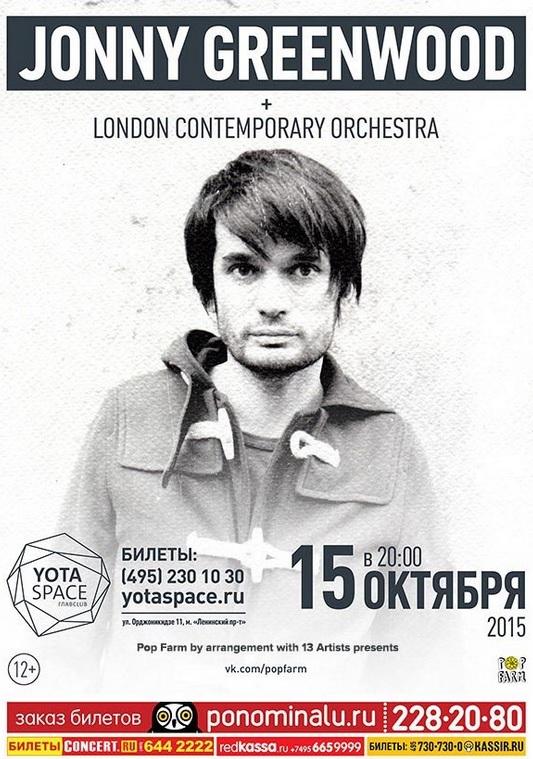 Jonny Greenwood-YotaSpace