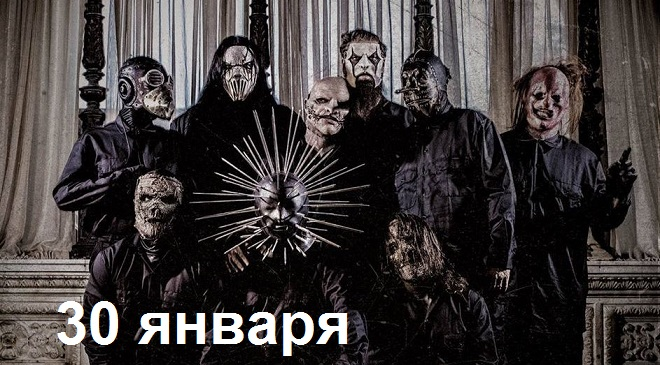 Концерт Slipknot в Москве.