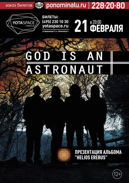 God Is an Astronaut - концерт в Москве 2016 года