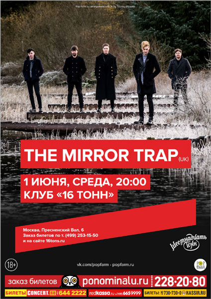 Billboard& The& Mirror& Trap