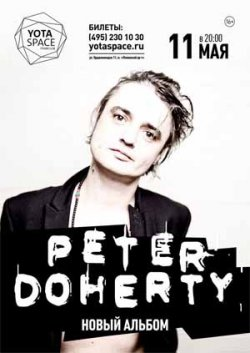 Pete Doherty yotaspace 2017