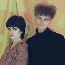 Канадская молодежь экспериментирует с дебютным альбомом.