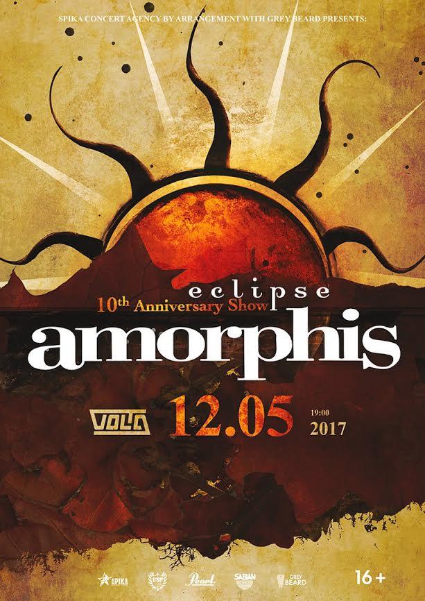 AMORPHIS концерт в Москве 2017