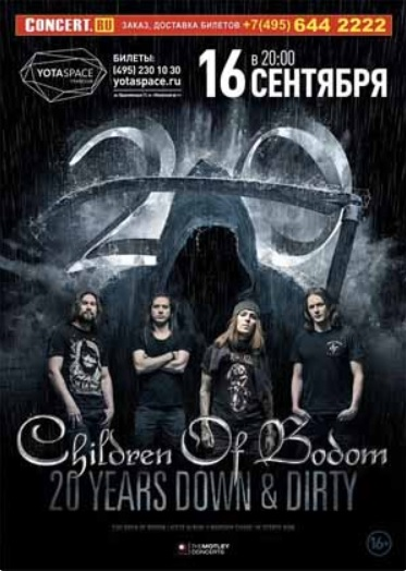 Children Of Bodom live Mocsow 2017