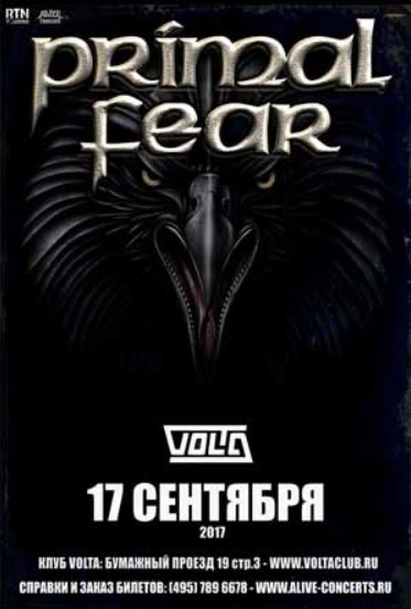 Primal Fear live Moscow 2017