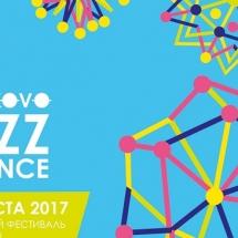 Фестиваль Skolkovo Jazz Science 2017.