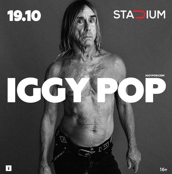 Iggy Pop live moscow 2017