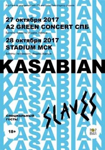 Kasabian - live moscow 2017