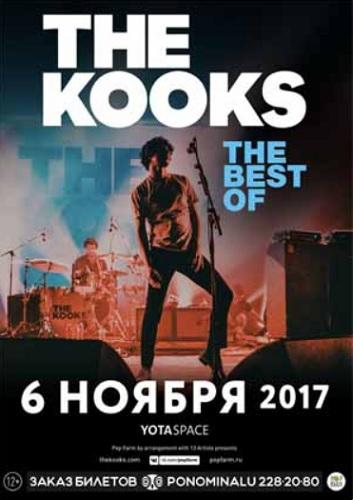 The Kooks live Moscow 2017