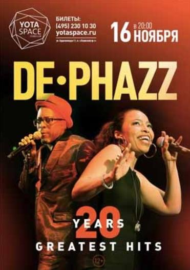 De Phazz live moscow 2017