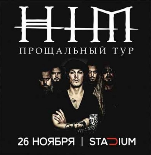 HIM live moscow 2017