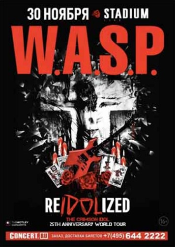 WASP live Moscow 2017