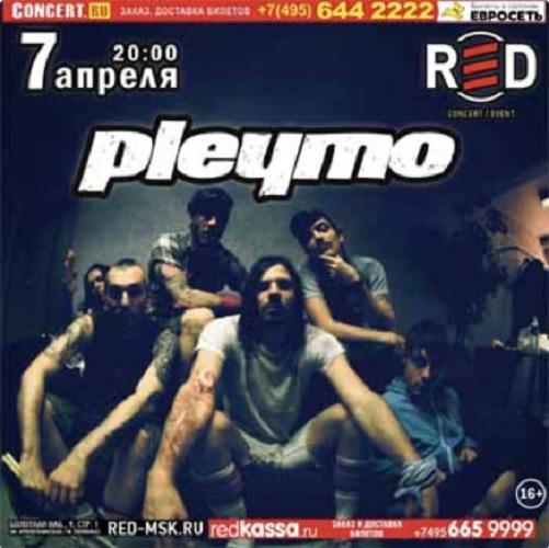 Pleymo live moscow 2018