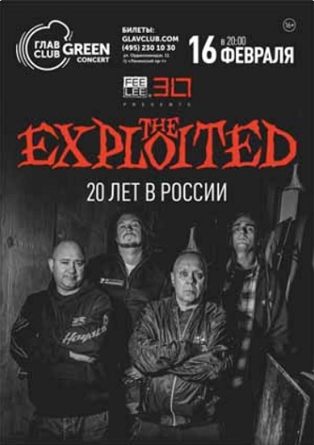 The Exploited live Moscow 2018