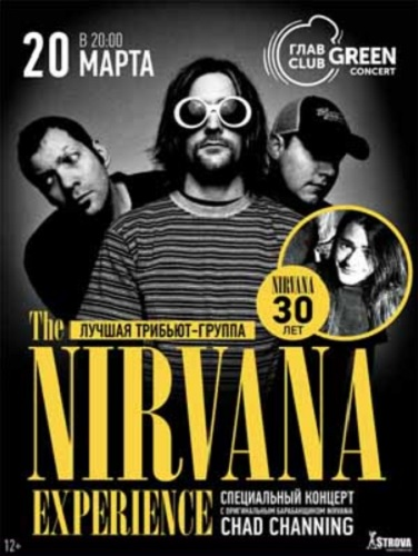 The Nirvana Experience live Moscow 2018