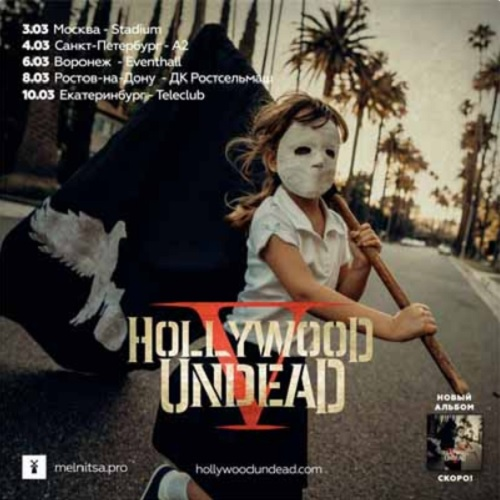 hollywood-undead-live 2018