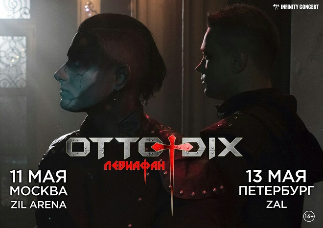 Otto Dix live Russia
